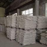 水泥价格 水泥报价 水泥批发 水泥供应商 水泥生产厂家 水泥哪家好 水泥直销
