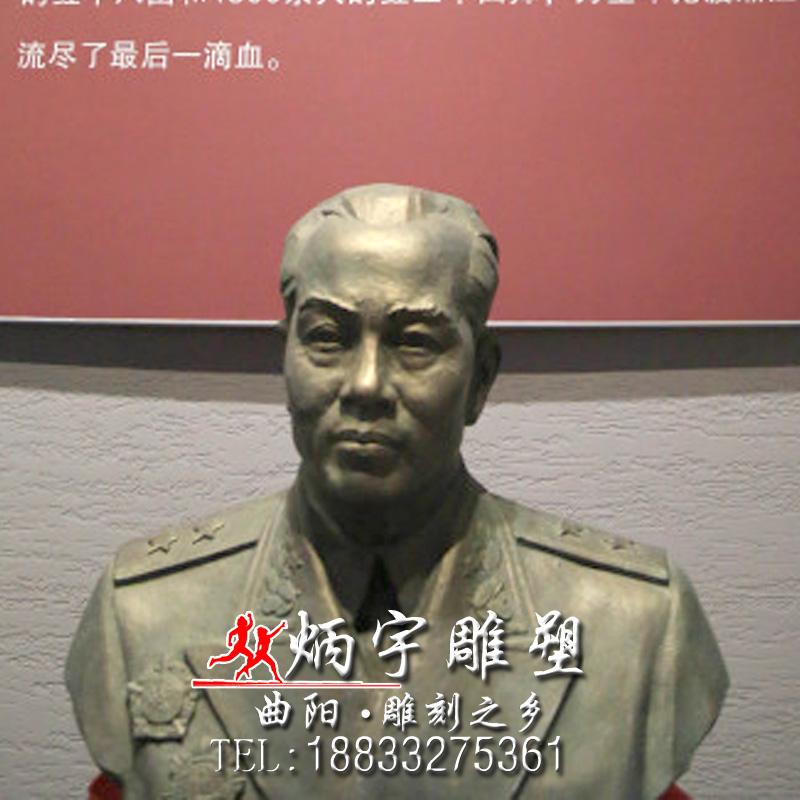 名人头像雕塑铸铜雕塑-厂家-供应商 红军战士抗日场景雕塑 抗日英雄人物雕塑 八路军战士雕塑 部队文化雕塑