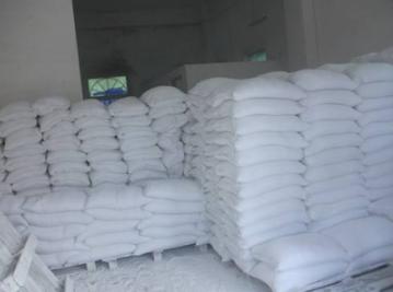 石灰粉价格 石灰粉报价 石灰粉批发 石灰粉供应商 石灰粉生产厂家 石灰粉直销 石灰粉公司