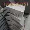 厂家直销可定制锅炉配件老鹰铁耐高温挡渣器 各种型号加工定做