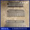 铸铁高硅球铁材质鱼鳞片 锅炉配件多规格炉条质量保证加工定制