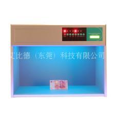 供应ABD标准光源箱A6006六光源标准对色灯箱图片