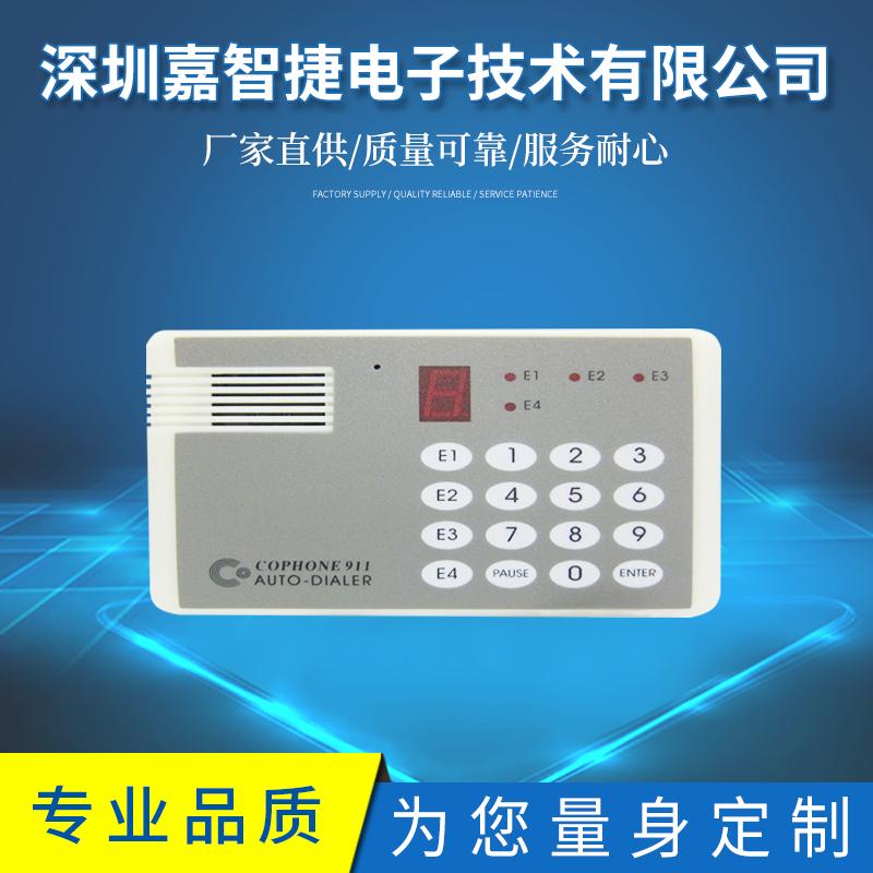 供应广域网温(湿)度监控系统厂家-供应商-价格-批发商-样板图