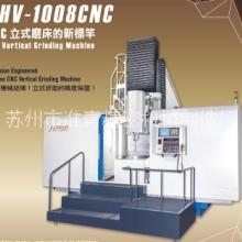 供应台湾键和CNC双主轴内外磨床/立式磨床