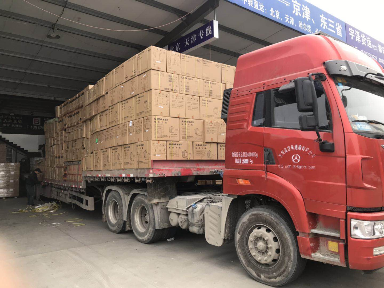 杭州到广州货物运输公司
