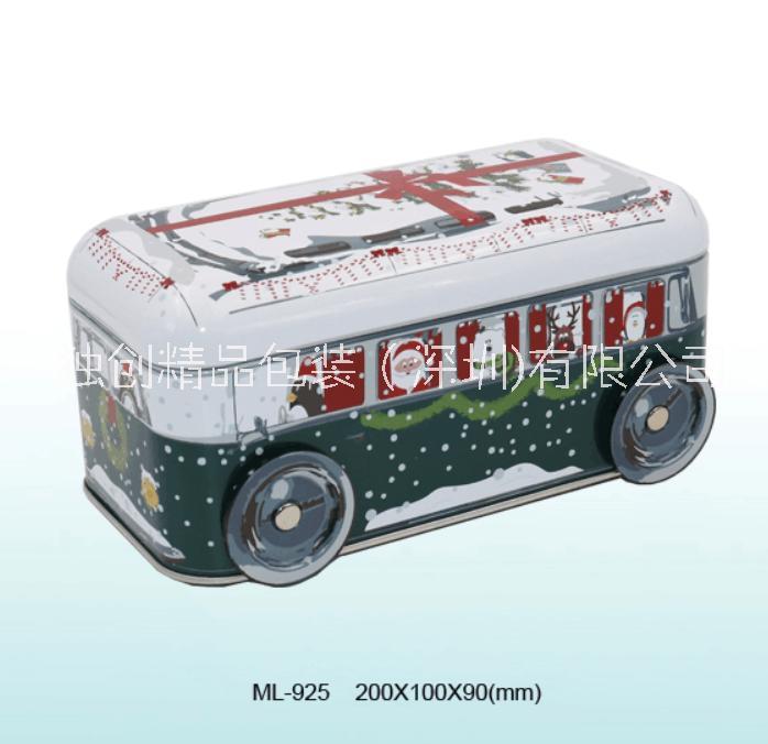 巧克力铁盒供应,糖果包装罐