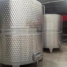 304弥勒板发酵罐厂家_批发酿酒设备图片