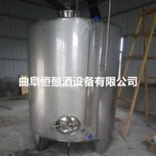 厂家直销304葡萄发酵罐_公司图片