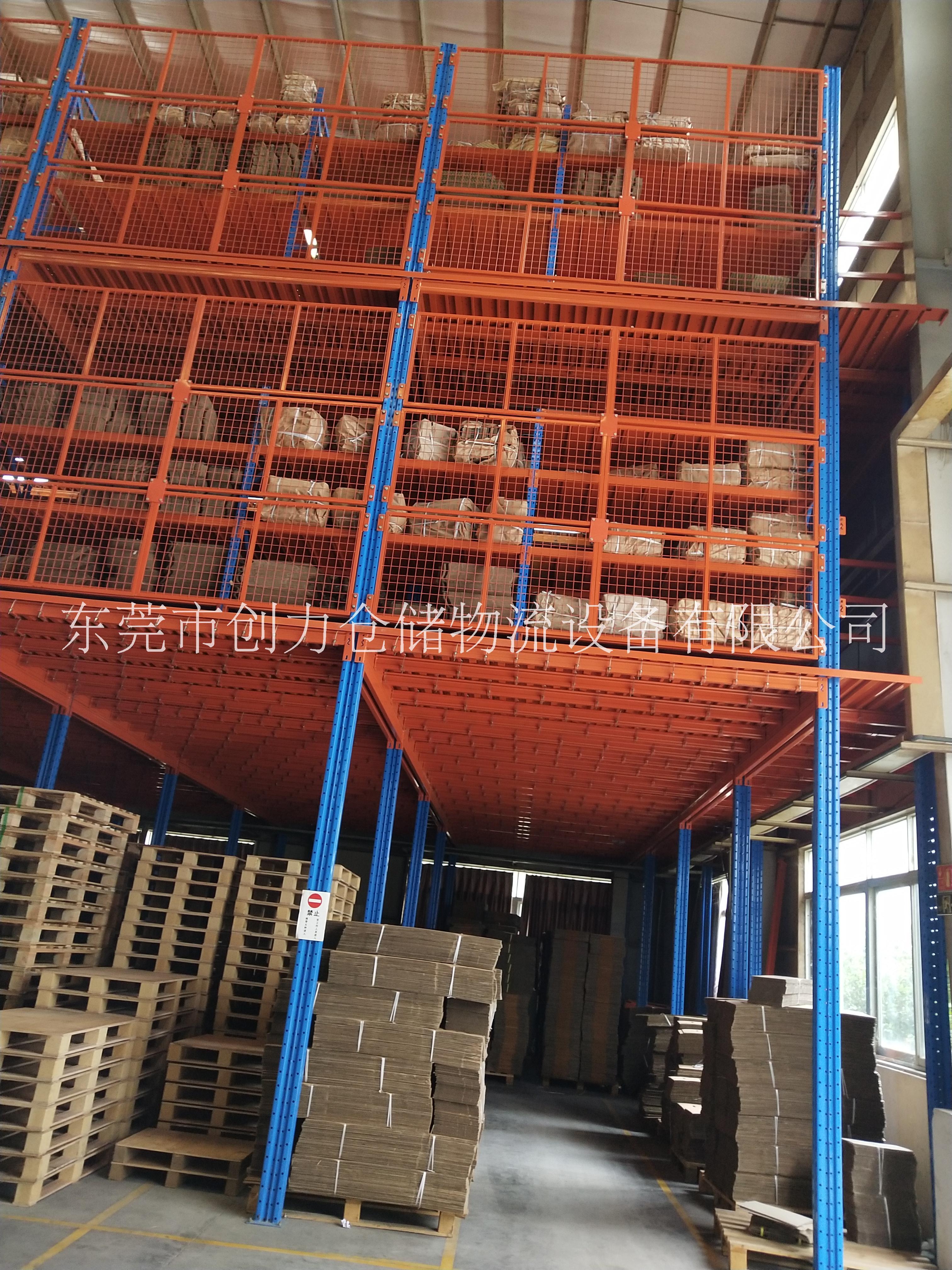 广州阁楼货架厂家批发 阁楼货架批发 优质阁楼货架批发