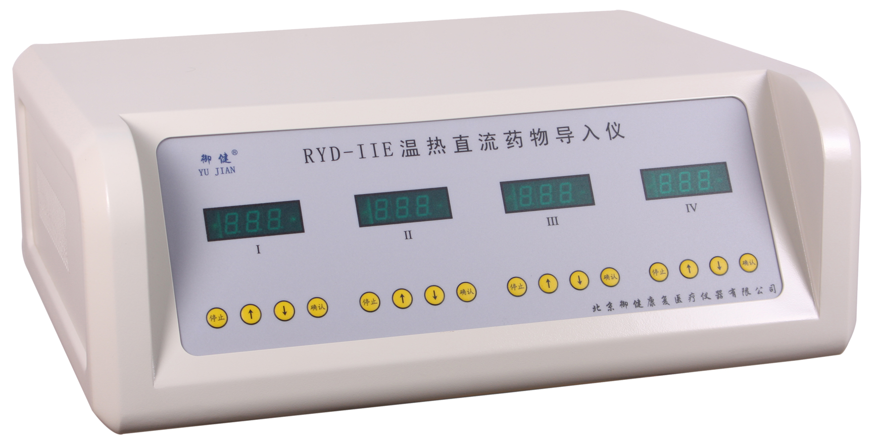 RYD-IIE型温热直流药物导入销售