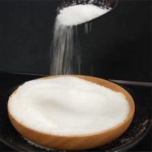 水溶性高分子聚丙烯酰胺