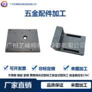 板金数控车CNC切割加工图片