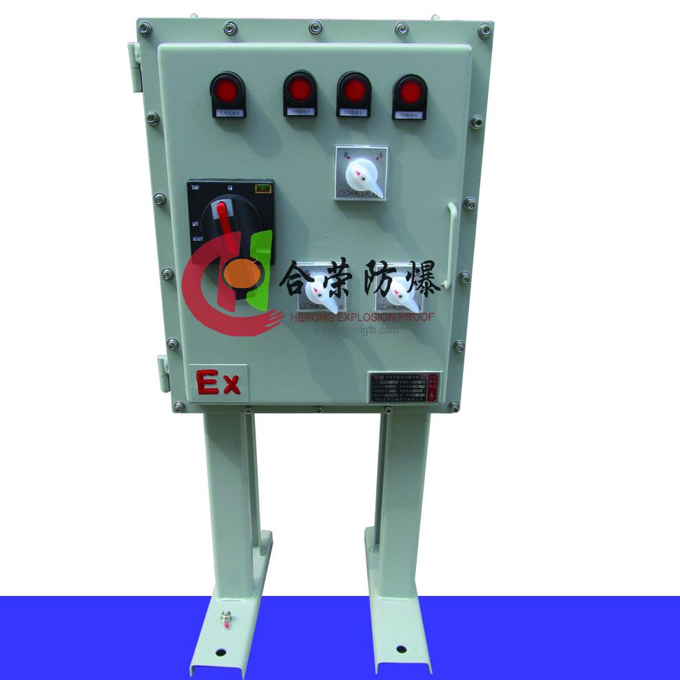 立式防爆配电控制箱 加油站用防爆照明动力配电箱 防爆电源控制箱