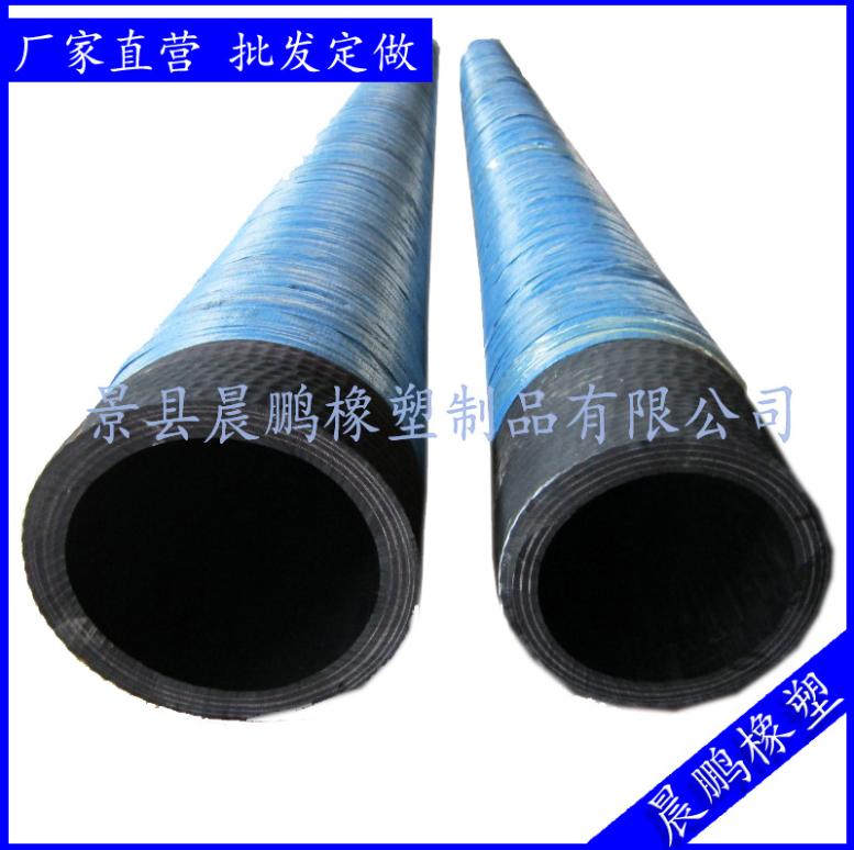直供电厂窑头专用喷煤胶管 黑色耐磨钢丝喷煤粉专用胶管 喷煤粉胶管
