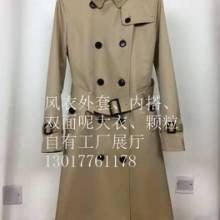 风衣,双面呢大衣、羊绒大衣、颗粒(羊剪绒)、上衣,裙子等