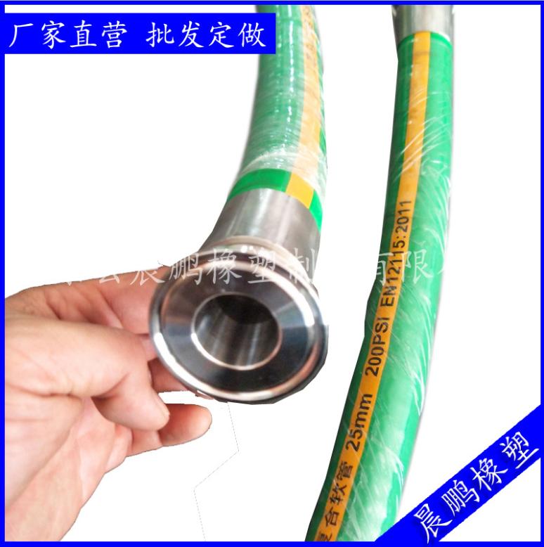 专业批发 1寸防静电耐负压化工软管 耐化学溶剂腐蚀化工软管 化工管