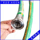 化工设备专用输送强腐蚀性化工溶剂用耐溶剂软管