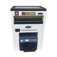质保3年的不干胶印刷机厂家直销    不干胶印刷机