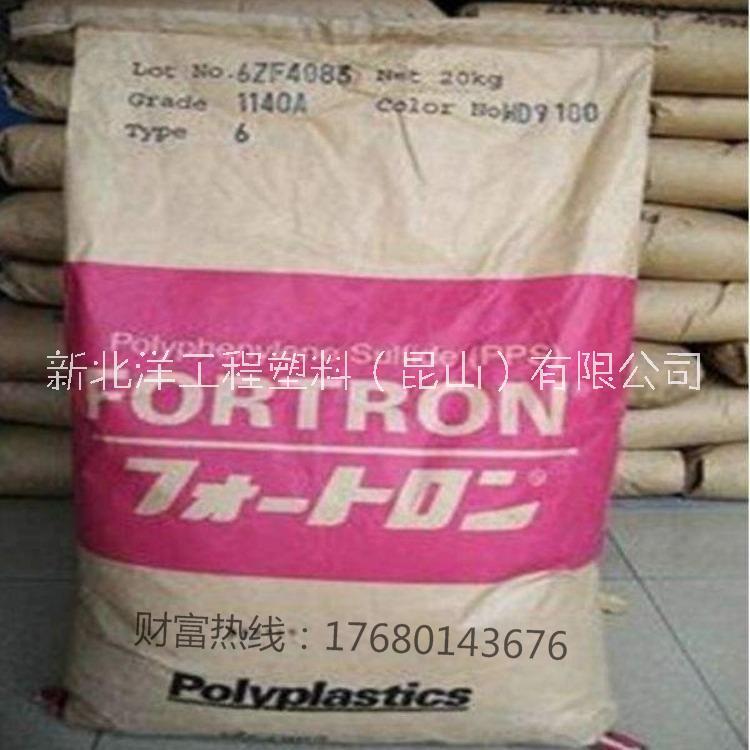 阻燃V-0 日本宝理PPS 1140A7  玻纤增强40% 超高流动性