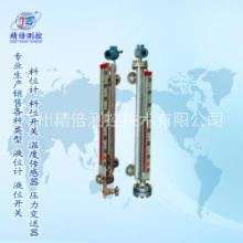 侧装磁翻板液位计 可远程显示 控制液面