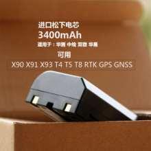 华测RTK电池GPS电池