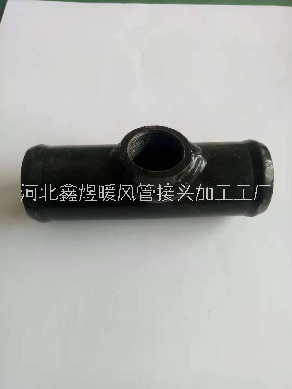 22x1.5丝三通生产厂家哪家好-供应商-厂家直销批发 22x1.5丝三通
