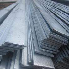 东莞扁铁扁钢专业生产加工厂家,东莞扁铁加工价格,扁铁现货销售 价格优惠 量大从优