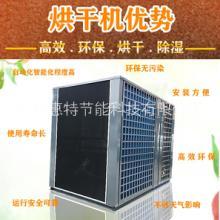 黄花菜烘干机 惠特高科果蔬热泵烘干设备HT-KRZH-3IV