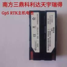 南方RTK主机电池GPS电池阜阳测量测绘仪器对讲机