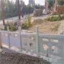 草白玉石栏杆 石雕栏板厂家 -银河石材厂可满足您不同的需求