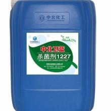 1227  中北卫蓝 洁尔灭工业水杀菌剂  杀菌防腐 厂家直销 水处理剂 性价比高图片