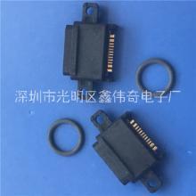 type c3.1防水母座 16P贴片SMT 沉板1.6mm 双耳螺丝孔 防水8级 type-c防水母座