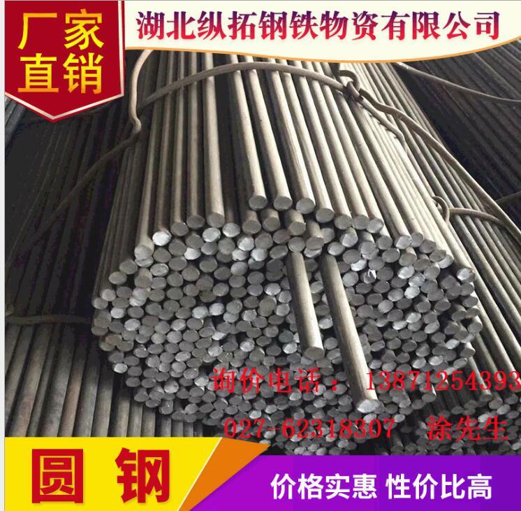 厂家直销圆钢 可定制加工镀锌圆钢 圆钢批发 现货销售批发量大从优
