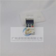特价现货批发变频器操作面板,变频器控制面板, 变频器面板,变频器外接面板