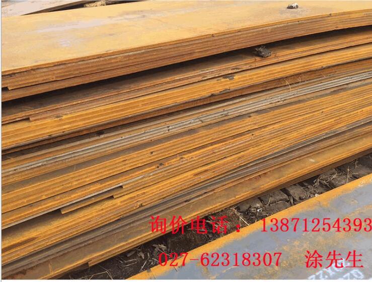 中板 热轧中板 毛边中板钢板 切割Q235B中板 规格齐全现货供应可加工厂家直销