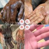 河南陶瓷油污清洁剂批发价格_黑手洗手粉厂家