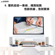 厂家直销电脑一体机18.5-27寸办公家用学习好助手畅完游戏可定制