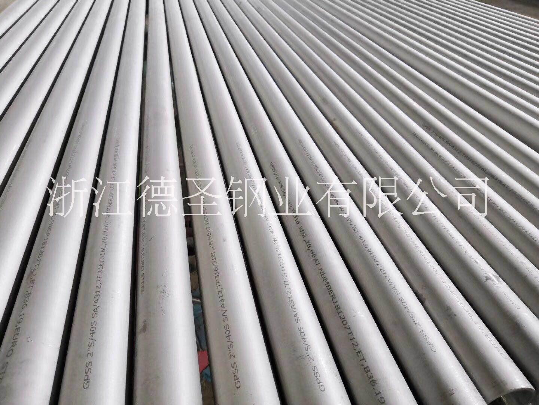 不锈钢换热管304   316生产厂商-厂家批发价