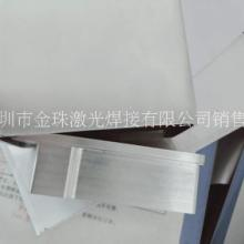 供应铝合金真空保护盒大功率激光焊接加工钣金加工批发