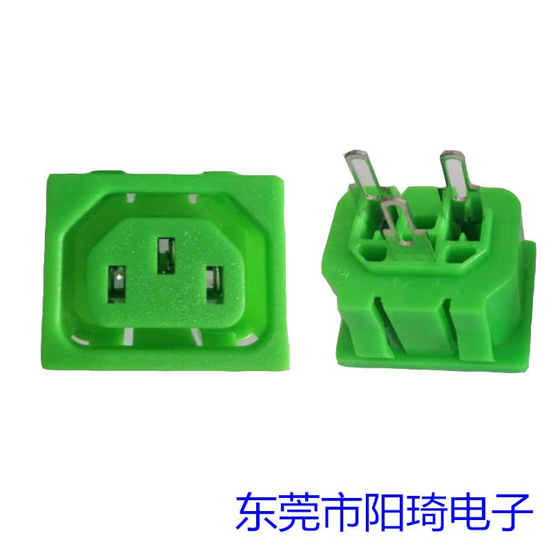 广州卡式AC母座 广州厂家直销AC母座 广州加工定制AC母座 广州AC报价价格