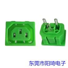 广州卡式AC母座|广州厂家直销AC母座|广州加工定制AC母座|广州AC报价价格