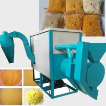 干湿两用的玉米脱皮抛光制糁机脱皮一次成型还可以去胚芽磨面批发
