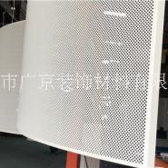 金属铝单板厂家图片
