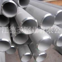 工业流体输送管生产厂家-低价直销 工业流体输送焊管