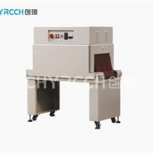深圳热收缩膜包装机厂家 创琦智能 自动热收缩膜包装机CA-500厂家直销 货源充足