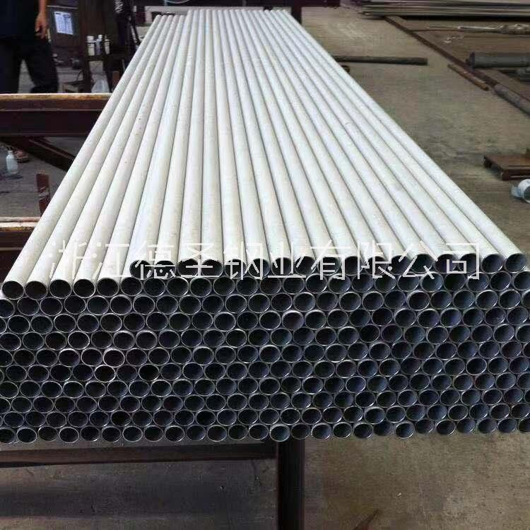卫生级无缝管304 生产厂家直销-低价批发