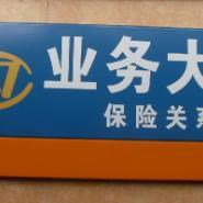 标识标牌平面丝印机图片