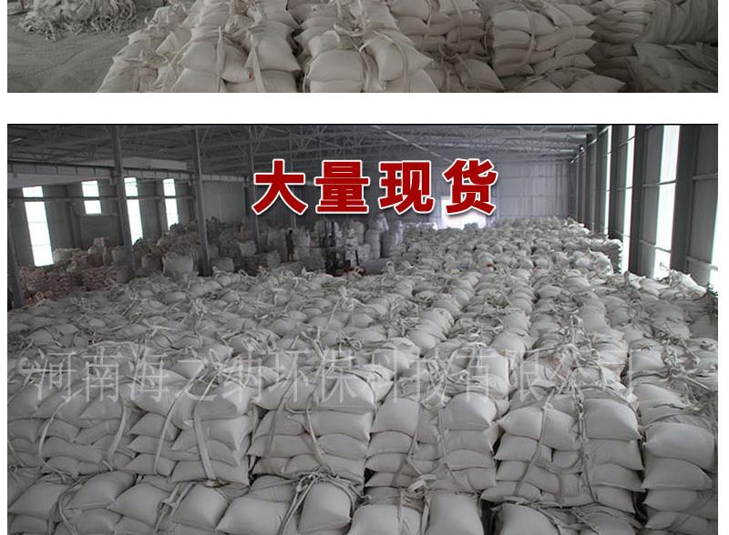 重质碳酸钙粉 方解石重质碳酸钙 涂料造纸塑料 超细粒径高白度碳酸钙
