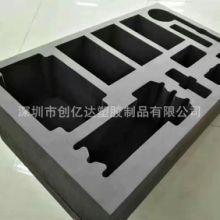 深圳耐用EVA泡棉厂家/深圳耐用EVA泡棉生产厂家/高密度防静电EVA泡棉