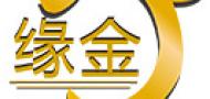 中山市金缘电子辅料有限公司销售部